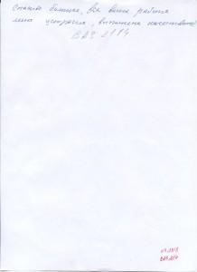 Izobrazhenie-001