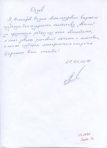 Izobrazhenie-009
