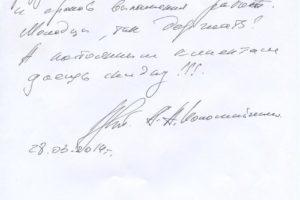 Izobrazhenie-010