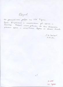 Izobrazhenie-011