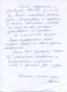 Izobrazhenie-013