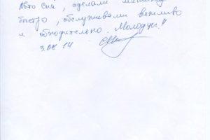 Izobrazhenie-017