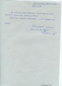 Izobrazhenie-022