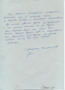 Izobrazhenie-023