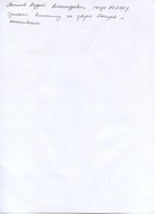 Izobrazhenie-025
