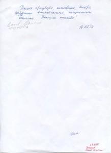 Izobrazhenie-030