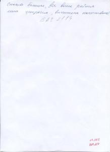 Izobrazhenie-744x1024