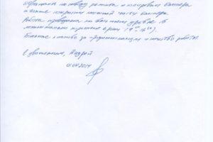 Izobrazhenie-018